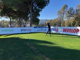 Türkiye Golf Turu'nun 1. ayak mücadelesi devam ediyor